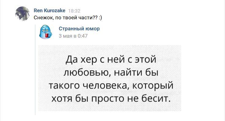 http://s2.uplds.ru/LfNPz.jpg