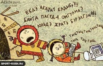 http://s2.uplds.ru/t/2HwPD.jpg