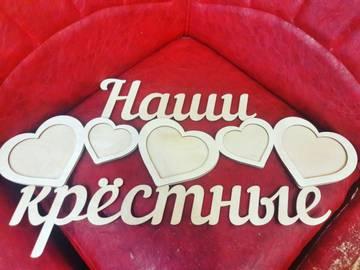 http://s2.uplds.ru/t/6LIK4.jpg