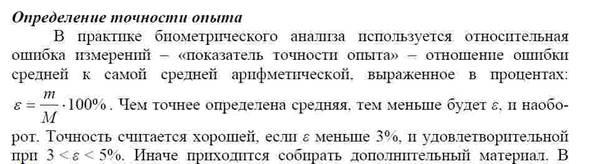 http://s2.uplds.ru/t/Ccz0O.jpg