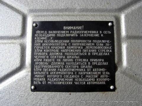 http://s2.uplds.ru/t/IjDi4.jpg