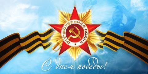 http://s2.uplds.ru/t/Kfq8v.jpg