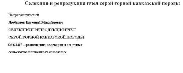 http://s2.uplds.ru/t/Pywls.jpg