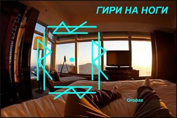 http://s2.uplds.ru/t/ledaQ.jpg