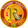 http://s2.uplds.ru/t/tchEO.png